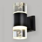 Đèn Trang Trí Hắt Tường AC10-70 Ø90