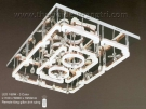 Đèn Mâm LED ERA138 1100x800