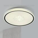 Đèn Trang Trí Ốp Trần Hiện Đại AC30-166 Ø500