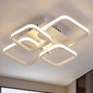 Đèn Trang Trí Ốp Trần LED KH-OT1013-4