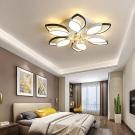Đèn Trang Trí Ốp Trần LED LH-MO9045 Ø600