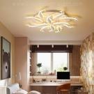 Đèn Áp Trần LED LH-MO945A Ø950