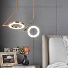 Đèn Trang Trí Thả LED KH-THD03E Ø180