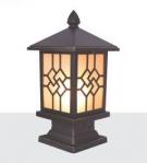 Đèn Trang Trí Trụ Cổng AU-TR971F 200x200