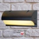 Đèn Trang Trí Tường LED KH-VNT2231
