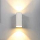 Đèn Trang Trí Tường LED LH-VNT667
