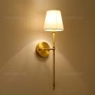 Đèn Tường Phòng Ngủ LH-GT3000