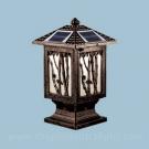 Đèn Trụ Cổng Năng Lượng Mặt Trời UTNL15 200x200
