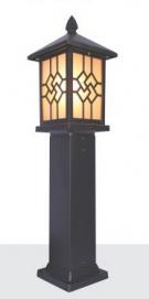 Đèn Trụ Sân Vườn Trang Trí Lối Đi AU-TR971H