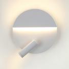 Đèn Tường LED Đọc Sách LH-GT439