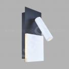 Đèn Tường LED Đọc Sách NA-V303
