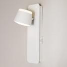 Đèn Tường LED Đọc Sách UVL3429