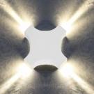 Đèn Tường LED NLNV564