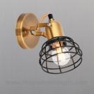 Đèn Vách Retro TBD-F451