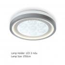 Đèn Áp Trần LED E2-194 Ø500