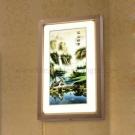 Đèn Tường LED LK@E4-13