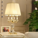 Đèn Bàn ZKD-FR1416