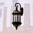 Đèn Treo Tường Ngoài Trời HSVM1410