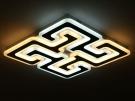 Đèn Áp Trần LED CM-L1805 500x500