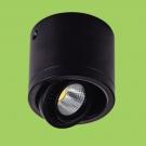 Đèn Lon LED 7W Gắn Nổi ULN05 Ø87