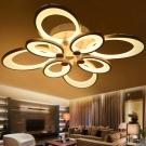 Đèn Áp Trần LED LH-MO900 750x600