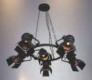 Đèn Chùm Nghệ Thuật NLNB024-6 Ø1000