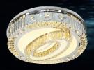 Đèn Mâm LED NLNC048 Ø600