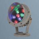 Đèn Led Chiếu Cây Đổi Màu 9W NLNCA13