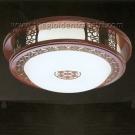 Đèn Ốp Trần LED Hàn Quốc Đổi Màu ERA243 Ø530