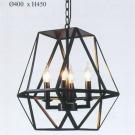 Đèn Thả LH-THCN65 Ø400