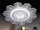 Đèn Trang Trí Ốp Trần LED SN2153 Ø500