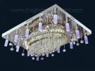 Đèn Mâm LED NLNC80210 1100x800