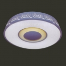 Đèn Ốp Trần Led Hàn Quốc UML062S Ø480