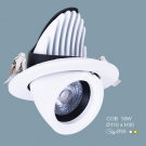 Đèn LED 18W Âm Trần Chiếu Góc EU-LA462 Ø95