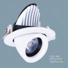 Đèn LED 40W Âm Trần Chiếu Góc EU-LA464 Ø145