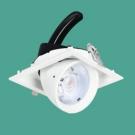 Đèn LED 12W Âm Trần Chiếu Góc EU-LA511