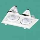 Đèn LED 36W Âm Trần Chiếu Góc EU-LA514
