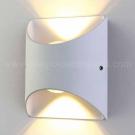 Đèn Trang Trí Ốp Tường LED SN2266