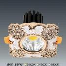 Đèn Downlight 12W AFC LED Puly 05 Ø70