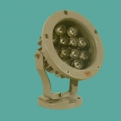 Đèn Rọi Cỏ LED 12W URN0303