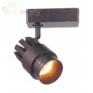 Đèn Pha Tiêu Điểm LED 18W EU-FR256
