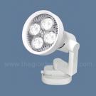 Đèn Pha Tiêu Điểm LED 35W SN-PR161