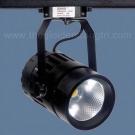 Đèn Pha Tiêu Điểm LED 30W SN-PR6644D