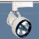 Đèn Pha Tiêu Điểm LED 30W SN-PR113