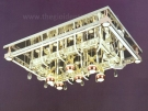 Đèn Mâm LED UML80204 1100x800