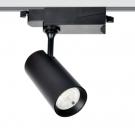 Đèn Pha Tiêu Điểm LED 30W EU-FR310