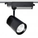 Đèn Pha Tiêu Điểm LED 25W EU-FR315