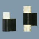 Đèn Hắt LED Chống Thấm UAK7003 Ø65