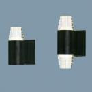 Đèn Hắt LED Chống Thấm UAK7008 Ø65