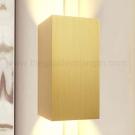 Đèn Ốp Tường LED Ngoài Trời KH-VK2277